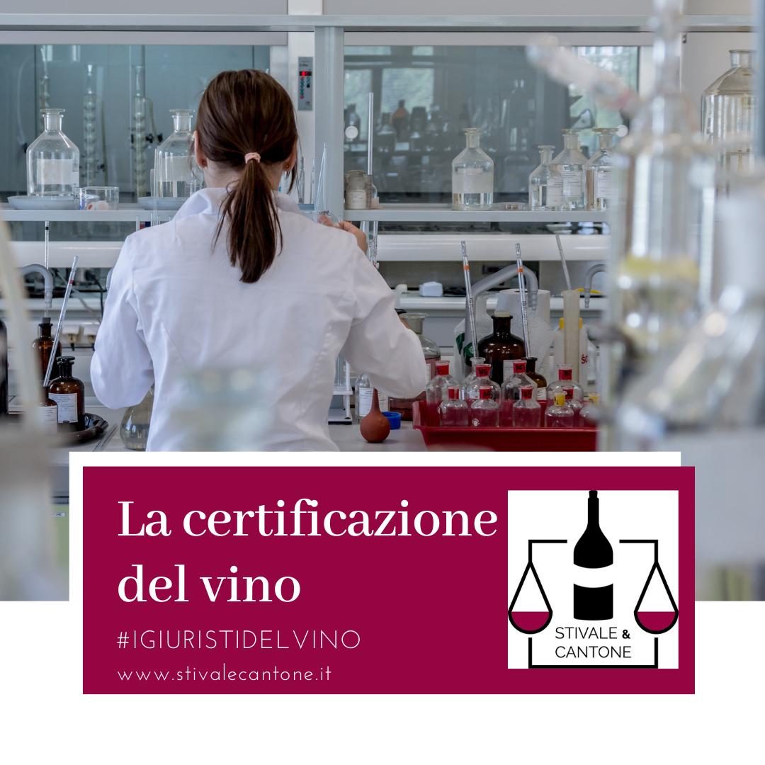 La certificazione del vino